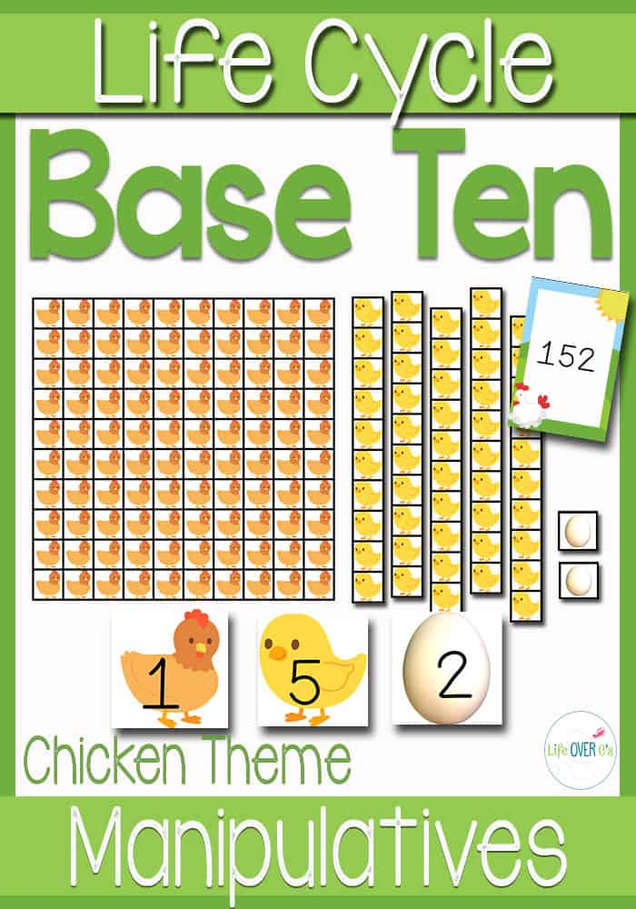 base ten chicken manipulatives
