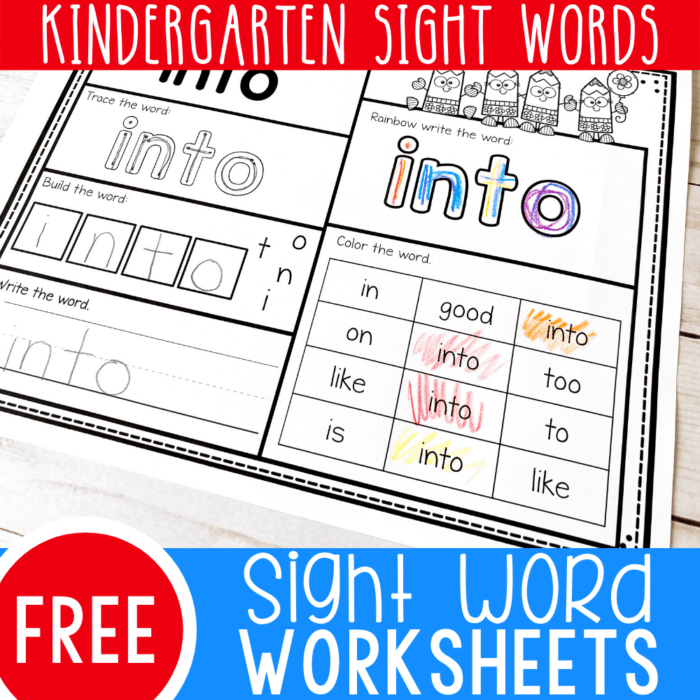 Free Printable Kindergarten Sight Words Worksheets -