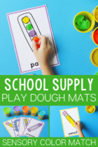 School Supply play dough mats printable for preschoolers.