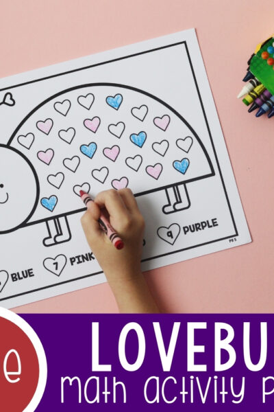 Lovebug Valentine Day Math Worksheets Featured Square Image