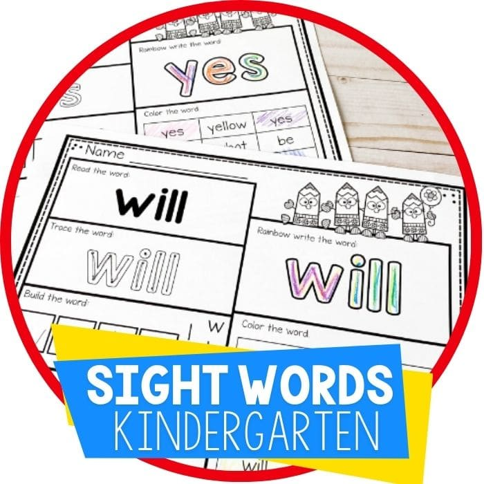 Free Printable Kindergarten Sight Words Worksheets