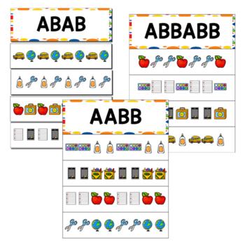 Pattern-Pack-Kindergarten-Thumb3